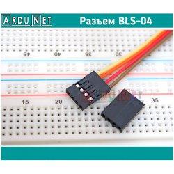 разъем BLS-04 мама папа провода кабель PLS и PLSR