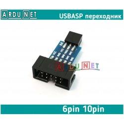 Переходник 6 10 pin  usbasp isp avr mega atmega tiny attiny arduino