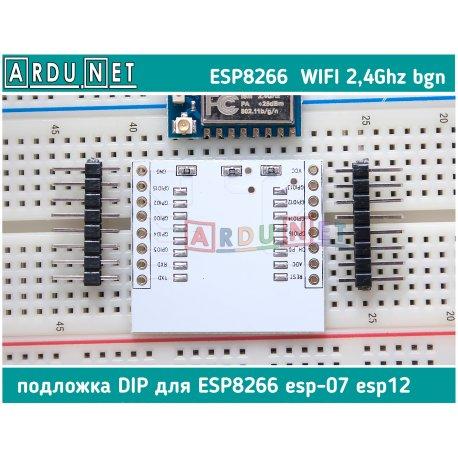 подложка DIP ESP8266 esp07 esp12 +стабилизатор ams1117 3.3в