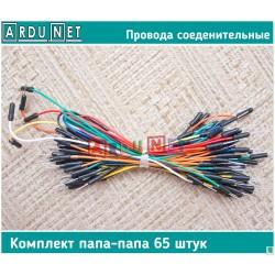 Соединительные провода папа-папа 32шт для  макетной платы