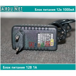 Блок питания 12В 1А power supply