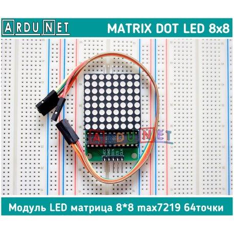 Модуль max7219 Светодиодная матрица 8x8 led matrix LD-1088BS Arduino  с кабелем и припаяными деталями