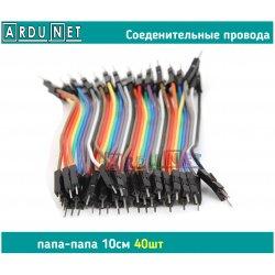провода папа-папа 10см 20шт соединительные  для макетной платы