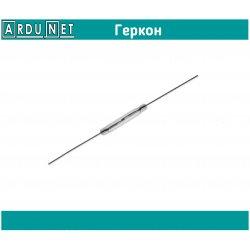 геркон 10-15AT 2x14 мм