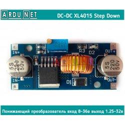 Понижающий преобразователь DC-DC XL4015 5А 1.2-32V Step Down  с радиатором