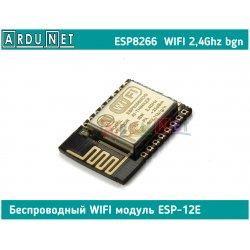 ESP8266 serial WIFI модуль ESP-12e (ESP-12) ESP12F