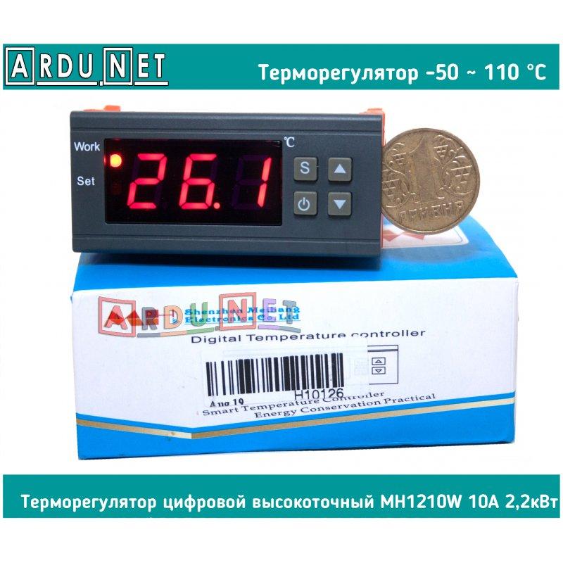 Ntc датчик температуры