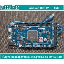 Arduino Due Atmel SAM3X8E ARM Cortex-M3