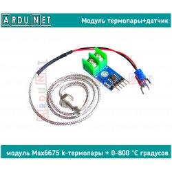 модуль Max6675 k-термопары + 0-800 °C температурный датчик температуры градусов