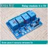 реле 4-x 5в четырехканальное модуль 4 relay module 5v электромагнитное