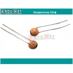 конденсатор 22pf 22пф