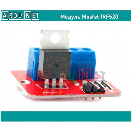 модуль IRF520 транзистор мосфет MOSFET