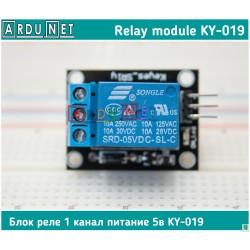 реле 1-x 5в KY-019 одноканальное  модуль 1 relay module 5v