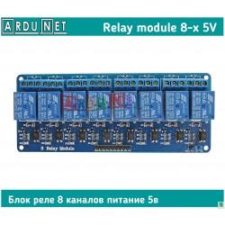 реле восьмиканальное 5в модуль 8 relay module 5v
