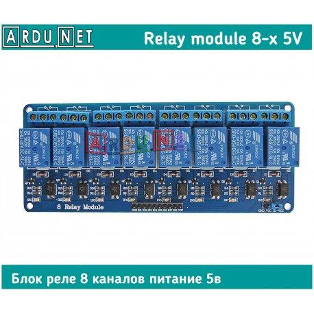 реле восьминальное 5в модуль 8 relay module 5v