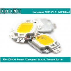 Светодиод 10W 10Вт мощный  900-1000LM 9-12В 800-900мА LED WHITE