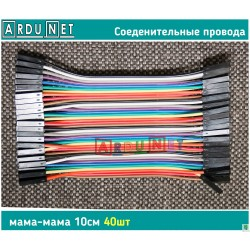 провода мама-мама 10см 20шт соединительные  для макетной платы