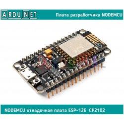 NodeMCU ESP-12E Плата разработчика Lua ESP8266 отладочная интернет вещей cp2102