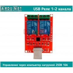 USB РЕЛЕ управление нагрузкой через компьютер 2 канала USB-RELAY2 HID