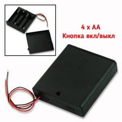 Коробка держатель батареек AA на  4шт с кнопкой выключения  AA Batteries Holder Battery Box Case