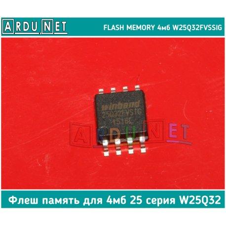 Flash SPI 8mb W25Q64 флеш память 8мб sop8 W25Q64FVSSIG memory микросхема