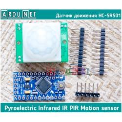 модуль HC-SR501 Датчик движения ардуино PIR Motion Sensor Module