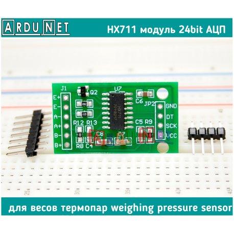 HX711 модуль 24bit АЦП весы термопары weighing pressure sensor