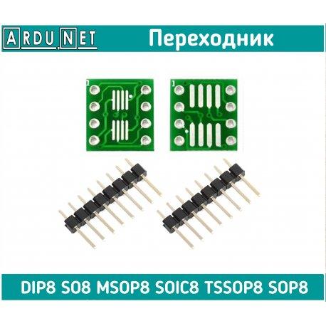 Переходник DIP8 SO8 MSOP8 SOIC8 TSSOP8 SOP8