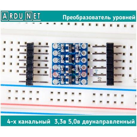Преобразователь логических уровней 5В 3.3В i2c SPI UART двунаправленый 4 канала
