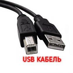 USB кабель cable USB 2.0 Type папа A to USB Type B папа Male