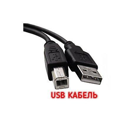 USB кабель cable USB 2.0 Type папа A to USB Type B папа Male 1.5м