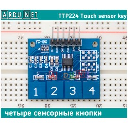 сенсорная кнопка 4 канала TTP224 датчик модуль Touch sensor клавиатура key