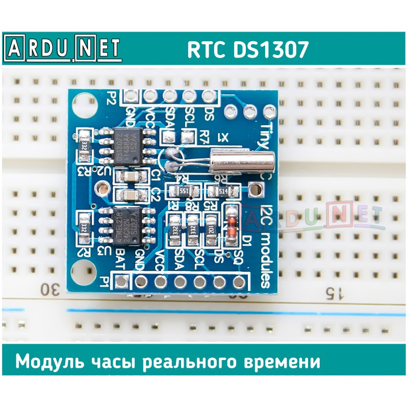 RTC DS1307 Shield V10 -Arduino Compatible