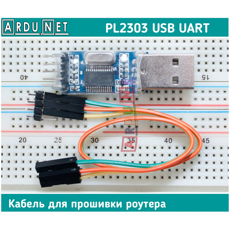 serial - Connect Arduino via TX RX Pins to Computers USB